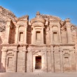 Petra monastery — Stock Photo