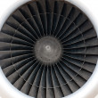 Stock Photo: Plane engine