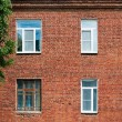 Red brick house. — Stock Photo