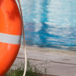 Stock Photo: Ring-buoy