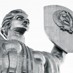 ������, ������: Motherland monument