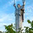 Motherland monument - Stock Photo