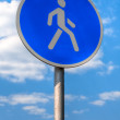 Pedestrian sign — Stock Photo