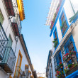Houses in street of Cordoba. - Stock Photo