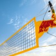 Stock Photo: Volleyball net