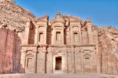 Petra monastery — Stock Photo