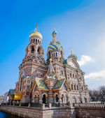 The Church of Our Savior on the Spilled Blood. — Stock Photo