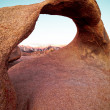 Close up view of a arched rock - Stock Photo
