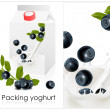 Background for design of packing yoghurt with photo-realistic vector of blueberry. - Stockvektor