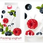 Background for design of packing yoghurt — Stock Vector