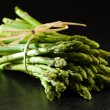 Fresh Asparagus Tips — Stock Photo