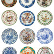 Antique Plate Images - Stock Photo
