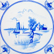 Delft Fisherman Tile - Stock Photo
