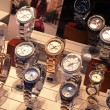 watches — Stock Photo #11520314