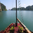 Vietnam — Stock Photo #11453075