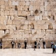 Wailing Wall - Israel — Stock Photo #11453289