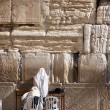 Wailing Wall - Jerusalem — Stock Photo