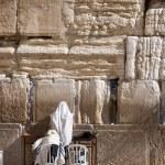 Wailing Wall - Jerusalem — Stock Photo #11453458