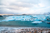 Icebergs - Iceland — Stock Photo