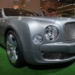 Stock Photo: Bentley Mulsanne