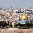 Jerusalem city view — Stock Photo