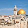 Stock Photo: Dome - Jerusalem - Israel