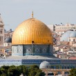 Dome of the Rock - Jerusalem — Stock Photo #11546541