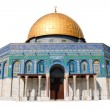 Dome of the Rock — Stock Photo #11546621