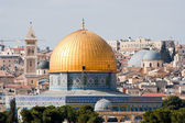 Dome of the Rock - Jerusalem — Stock Photo