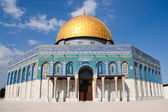 Jerusalem Dome — Stock Photo