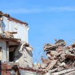 Demolition — Stockfoto #11614690
