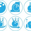 The six round icons — Stock Vector