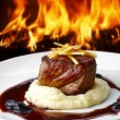 Filet mignon — Stock Photo #11449986