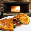 Pizza calzone — Stock Photo