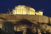 освещенная храм парфенон, афинский акрополь — Стоковое фото