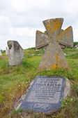 コサックの墓地 — ストック写真