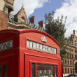 London Telephone Booth — Stock Photo #11689363