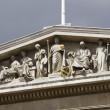 Frieze on the British Museum — Stock Photo
