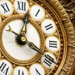 Ornamental Clock - Stock Photo