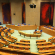 Dutch Parliament - Stock Photo