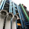 Centre Pompidou in Paris — Stock Photo