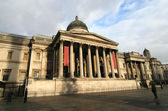 London National Gallery — Stock Photo