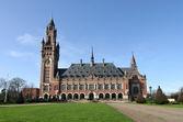 Palacio de la paz — Foto de Stock