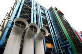 Centre Pompidou in Paris — Stock Photo