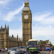 Big Ben in London — Stock Photo #12120533