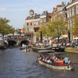 Canal in Leiden, Holland — Stock Photo
