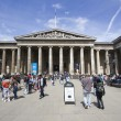 British Museum in London — Stock Photo #12258301