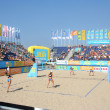 Beach Volleyball Championship — Stock Photo