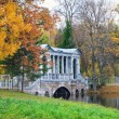 Autumn in the old park - Stock Photo