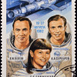 postage stamp ussr — Stock Photo